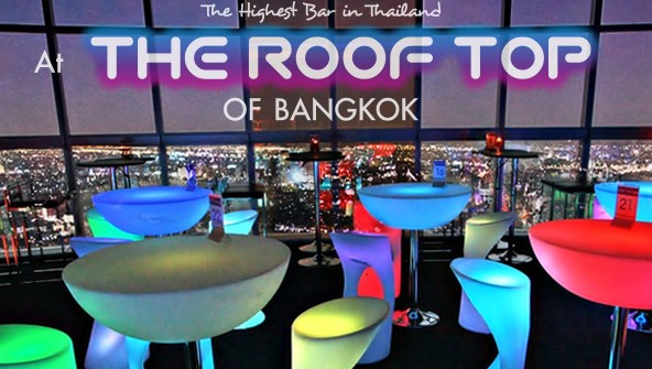 Roof Top Bar 83Fl. 17:00-02:00