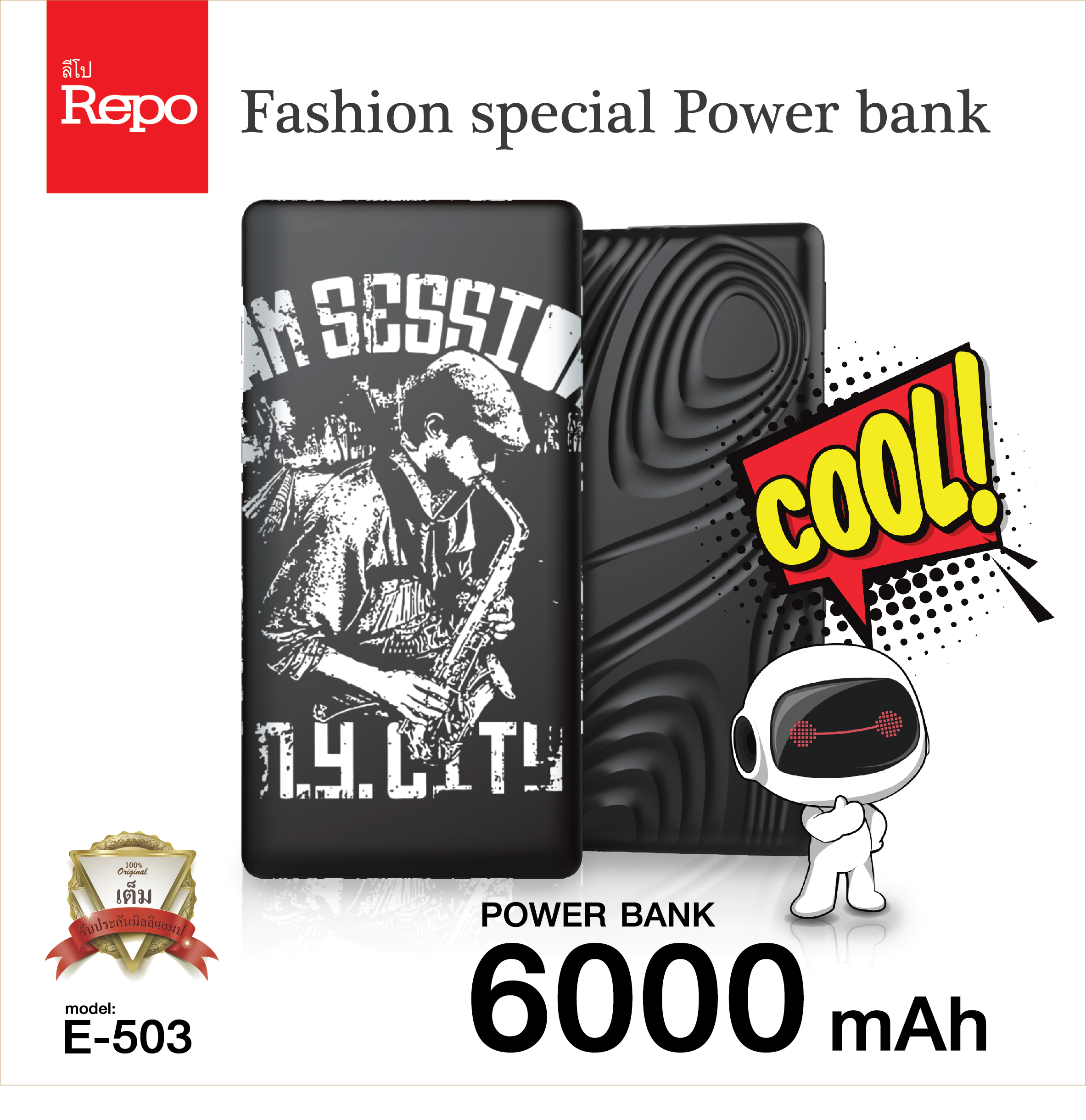 Power Bank 6000mAh Repo E-503