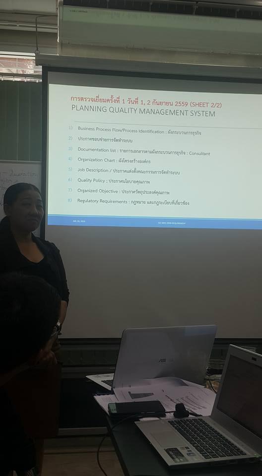 IOS9001;2015