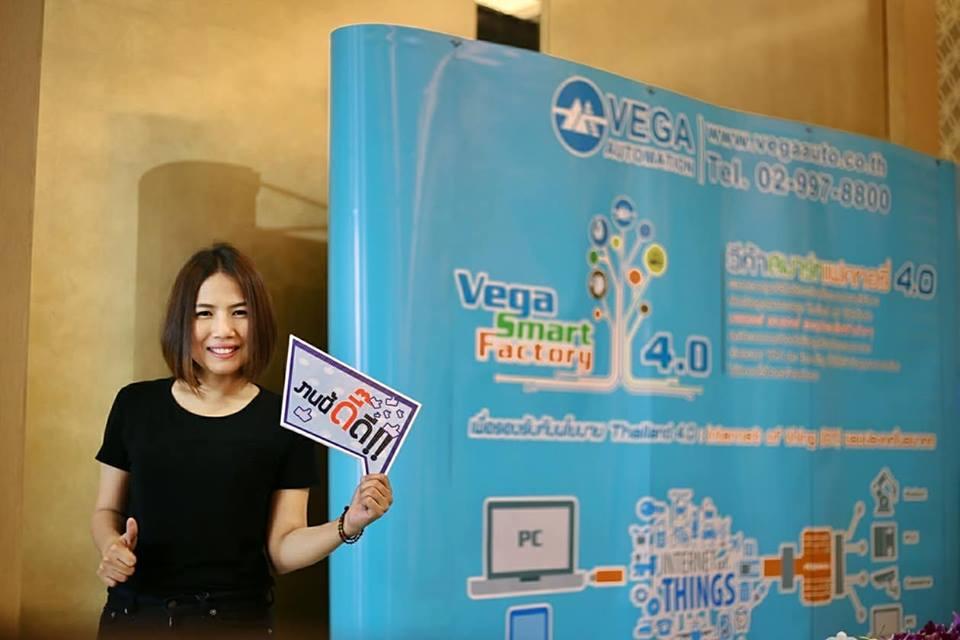 Vega smart factory 4.0 : internet of things (IOT)