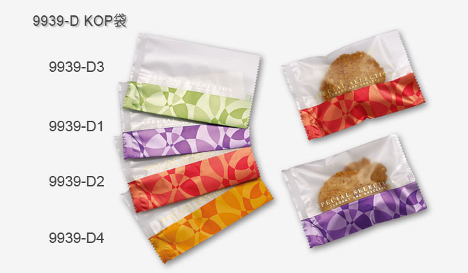 9939 Cookie Bag: Special Selection 12.5*8.5 cm@50