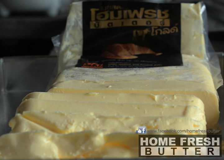 Homefresh Salt Butter 1 kg