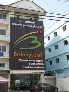 Company History - Bakeryland
