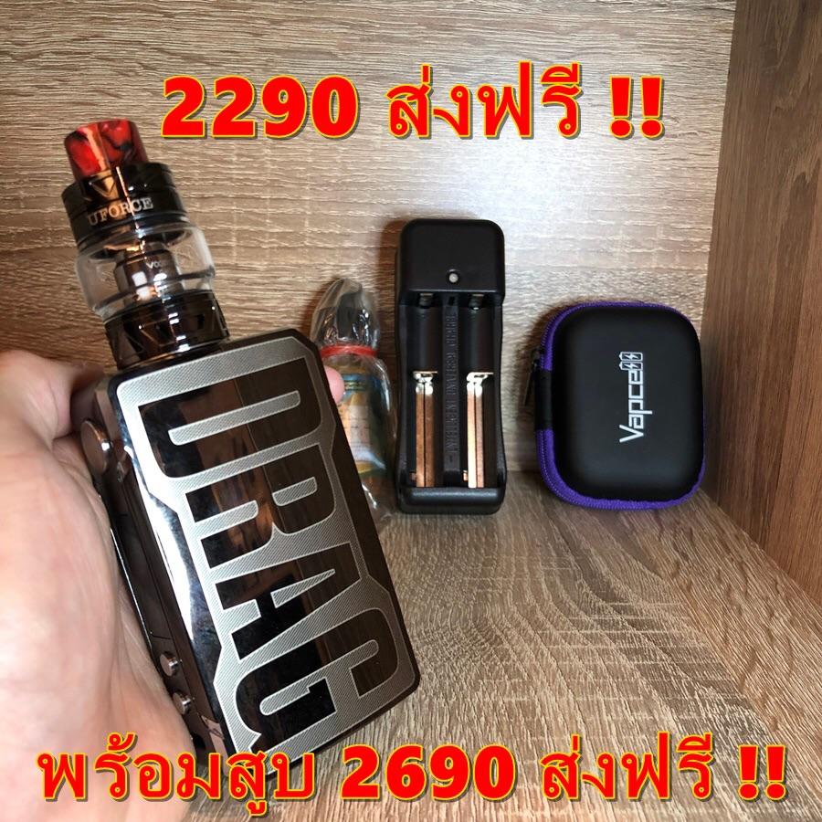 Drag 2 Platinum แดร็ก บุหรี่ไฟฟ้า