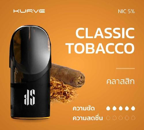 KS Kurve Pod Classic Tobacco กลิ่นคลาสสิค