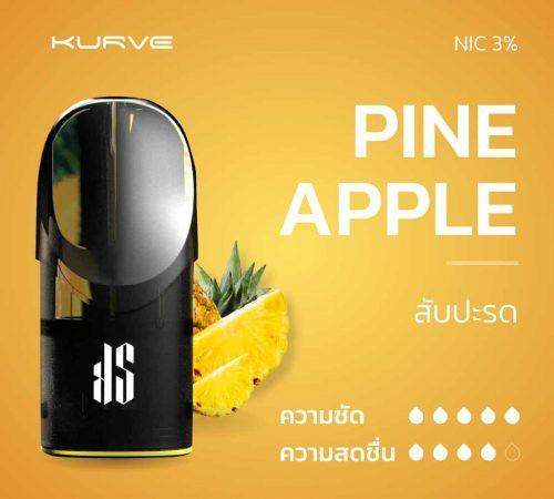 KS Kurve Pod Pine Apple กลิ่นสับปะรด