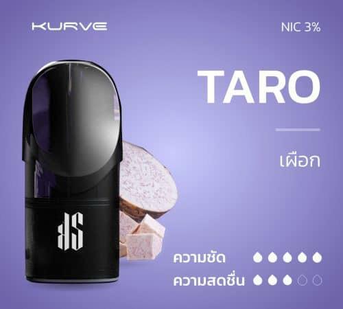 KS Kurve Pod Taro กลิ่นเผือก