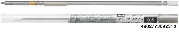 ไส้ดินสอกด Uni Style fit 0.5 M5R-189