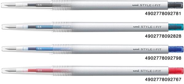 ปากกา Uni Style fit 0.5