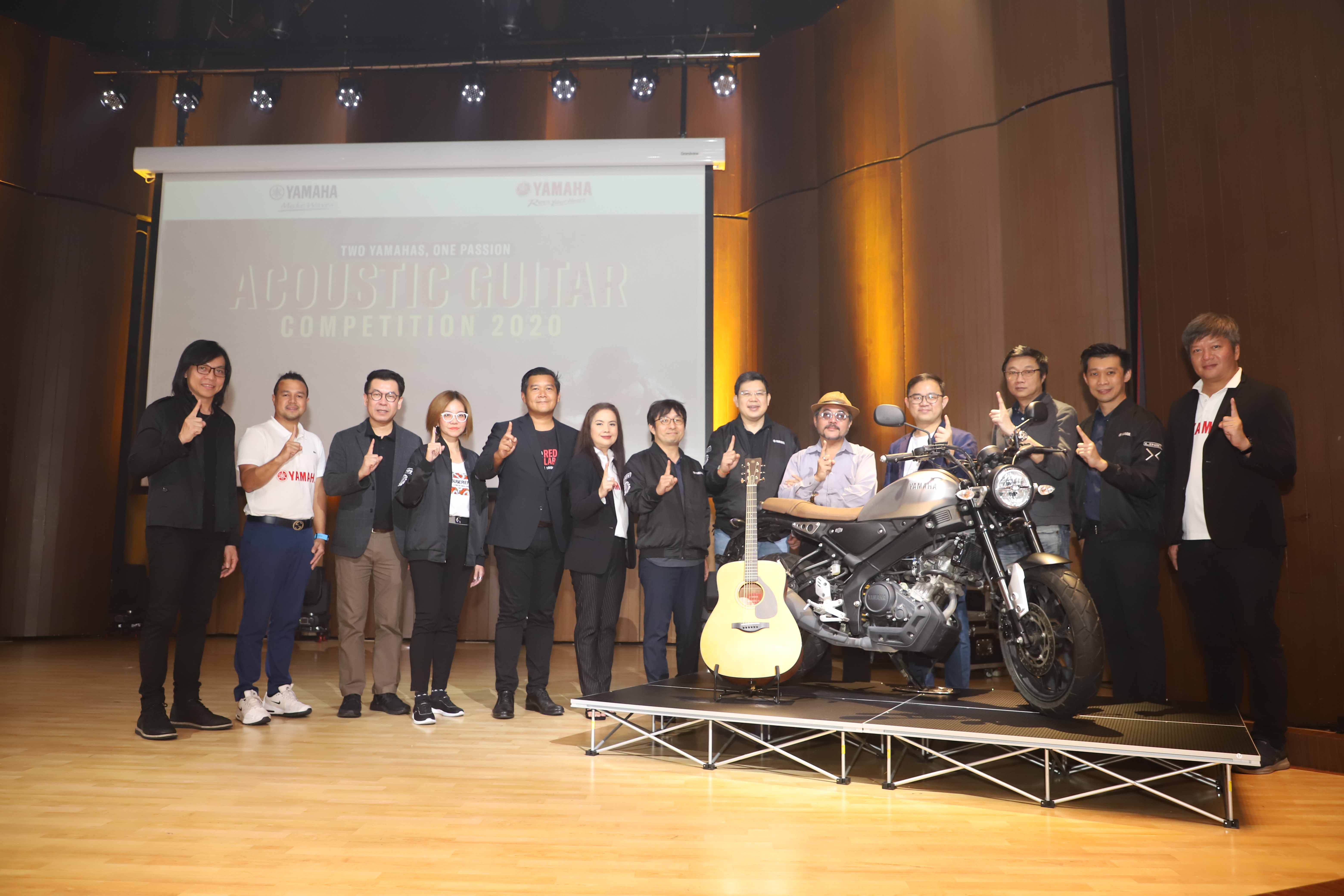 Thai Yamaha - TWO YAMAHAS, ONE PASSION ACOUSTIC GUITAR COMPETITION 2020