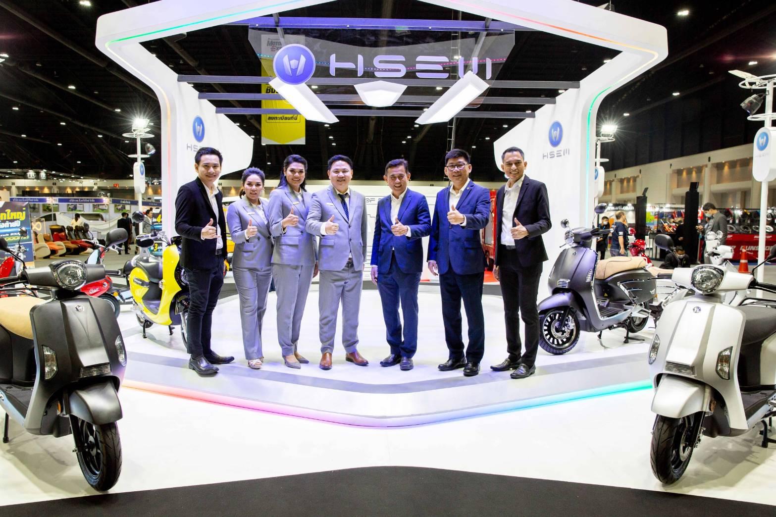 HSem & Krungsri Auto มอบสิทธิสุดพิเศษ เฉพาะในงาน Motor Expo 2020