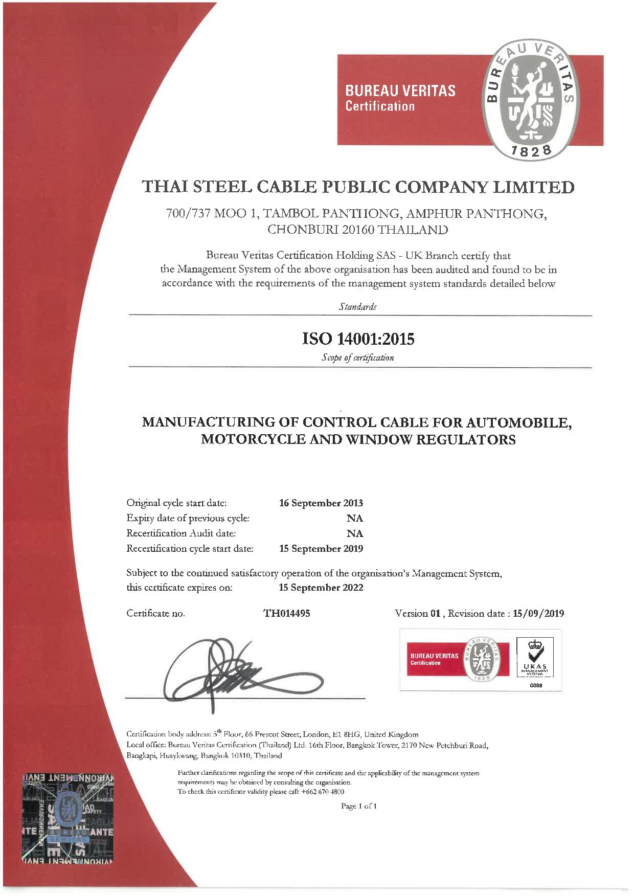 3rd Re-certificate of ISO14001:2015