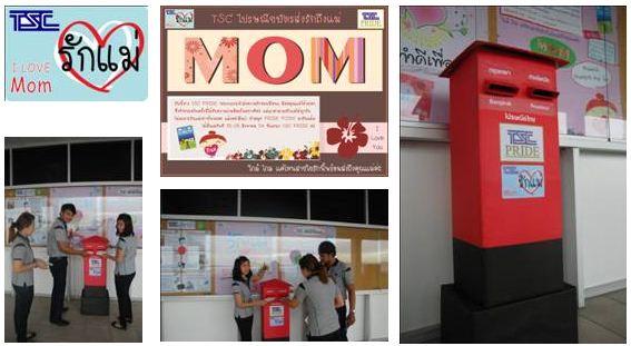 TSC Love Mom Activity