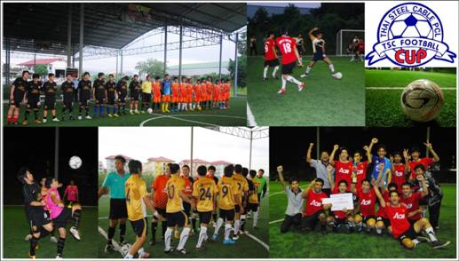 TSC Football Cub # 1