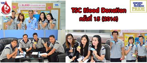 TSC Blood Donation #15 (2016)