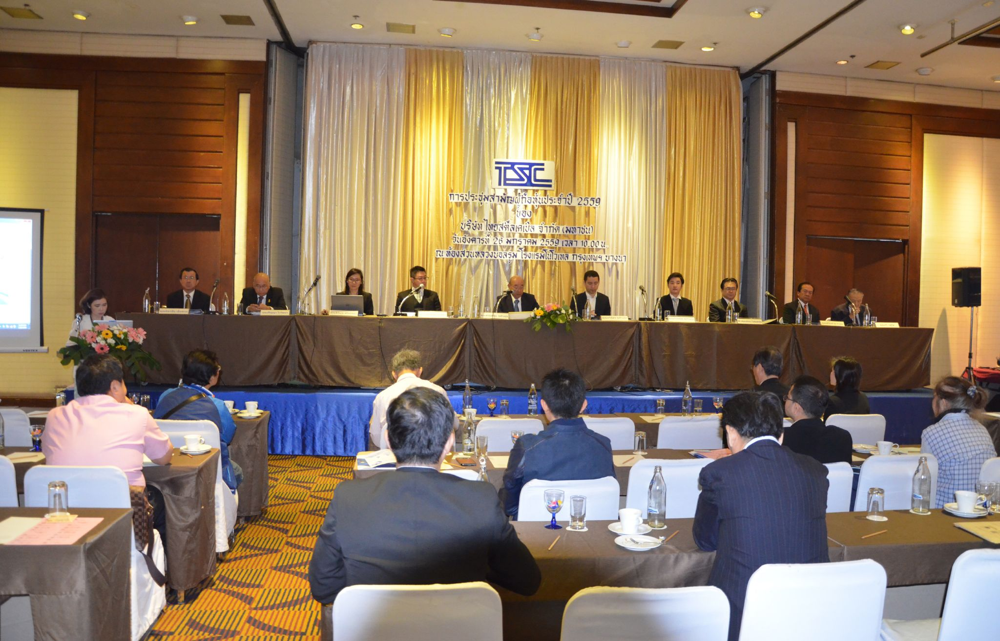 Annual General Meeting of Shareholders of 2016