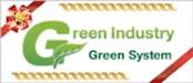 TSC Green Industry Certificate
