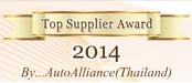 2014 Top Supplier Award by Auto Alliance Thailand