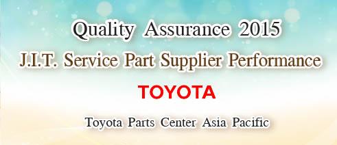 J.I.T Service Parts Supplier Performance Award