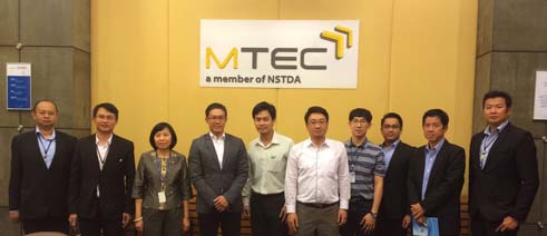 TSC management has visited National Metal and Materials technology Center (MTEC )