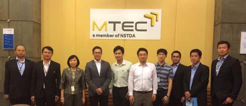 ผู้บริหารบริษัท ไทยสตีลเคเบิล จำกัด (มหาชน) เยี่ยมชมศูนย์เทคโนโลยีโลหะและวัสดุแห่งชาติ (MTEC)