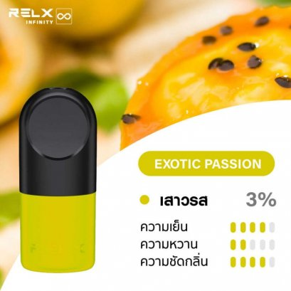 Relx Infinity Exotic Passion (เสาวรส )