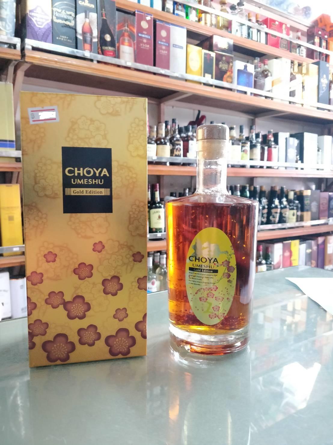 Choya Gold Edtion 50ml (19%)