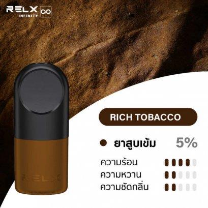 Relx Infinity Rich Tobacco ( ยาสูบ )