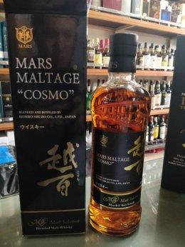 Mars Maltage Cosmo (700ml)