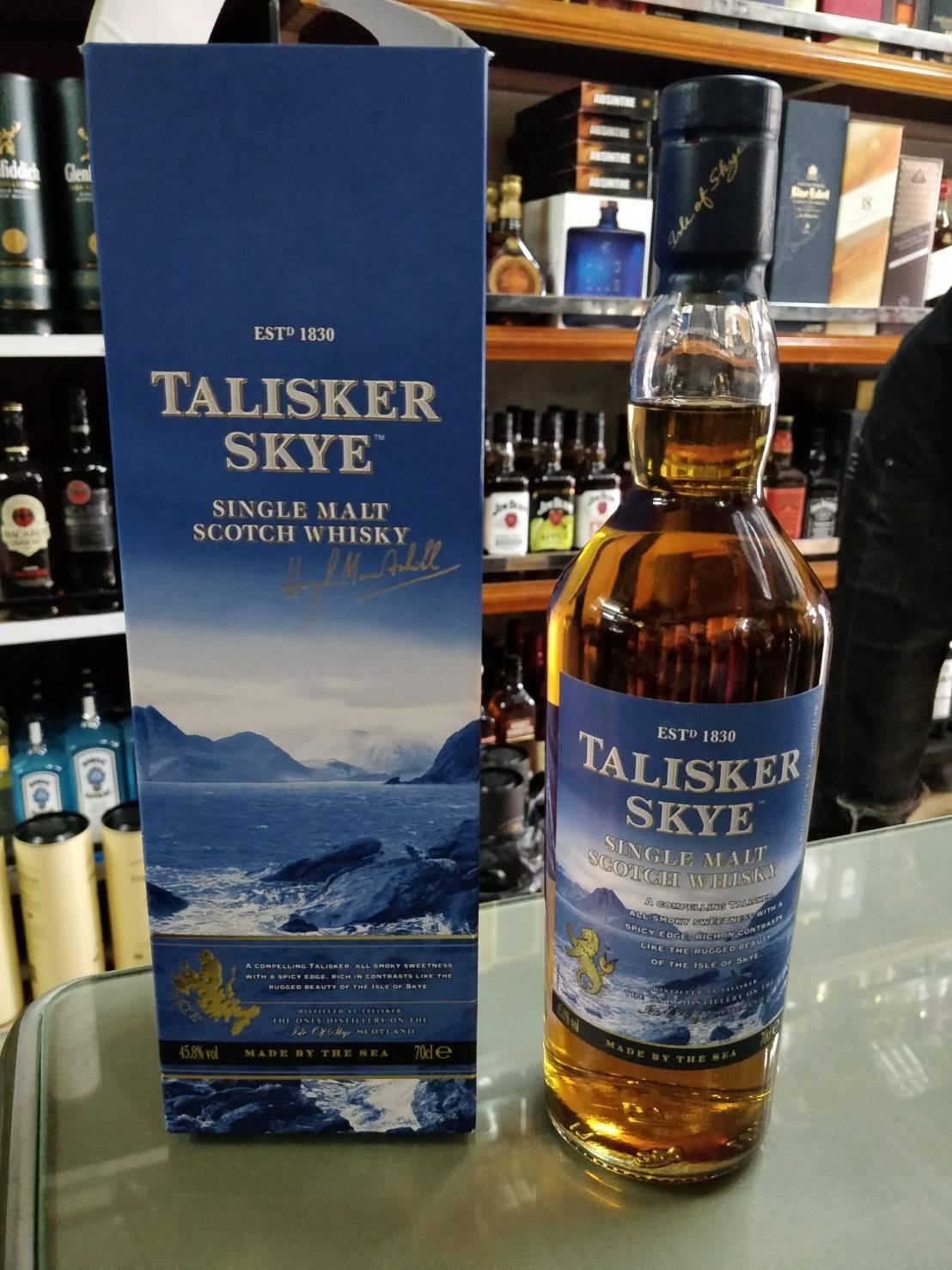 Talisker Skye 70cl ( 45.8% )