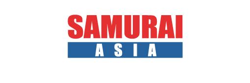 HIBEX Special Website available at SAMURAI ASIA