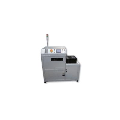UV Curing System   UVC-300A