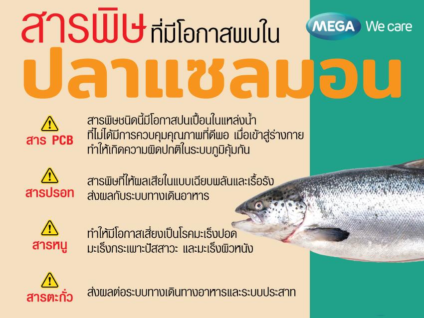 poison-in-salmon