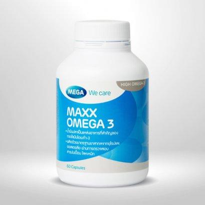Maxx Omega 3
