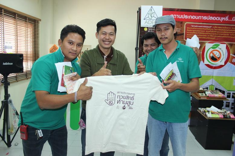 """กิจกรรมสร้างเสริมสุขภาพสัญจร: Health Promotion Road Show"""" ครั้งที่ 6"""