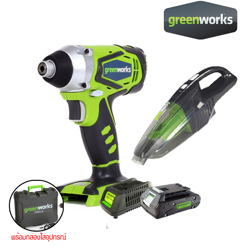 IMPACT DRIVER 24V INCLUDING BATTERY 2AH AND CHARGER FREE VACUUM CLEANER(1,600฿)