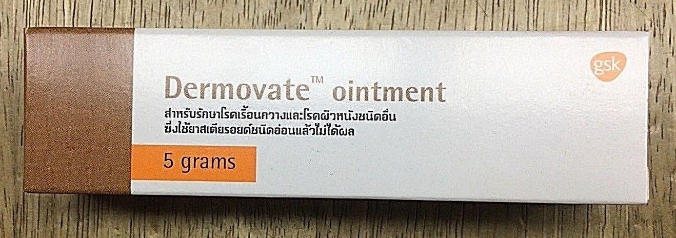 H200  DERMOVATE OINTMENT 5 G.