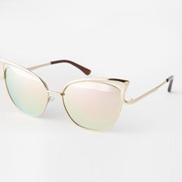 Keyhole Retro Sunglasses