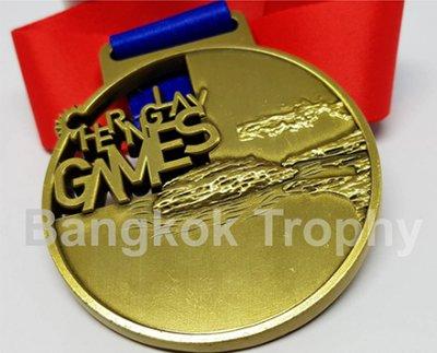 เหรียญ Herngay Games