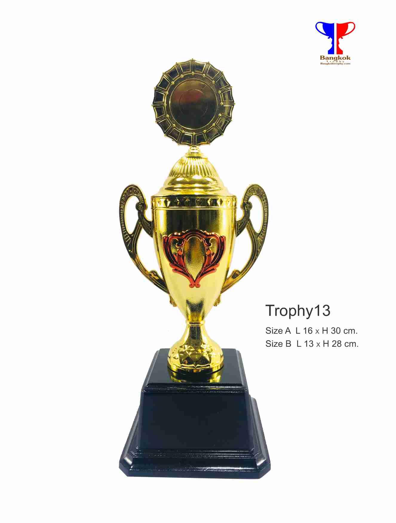 Trophy13