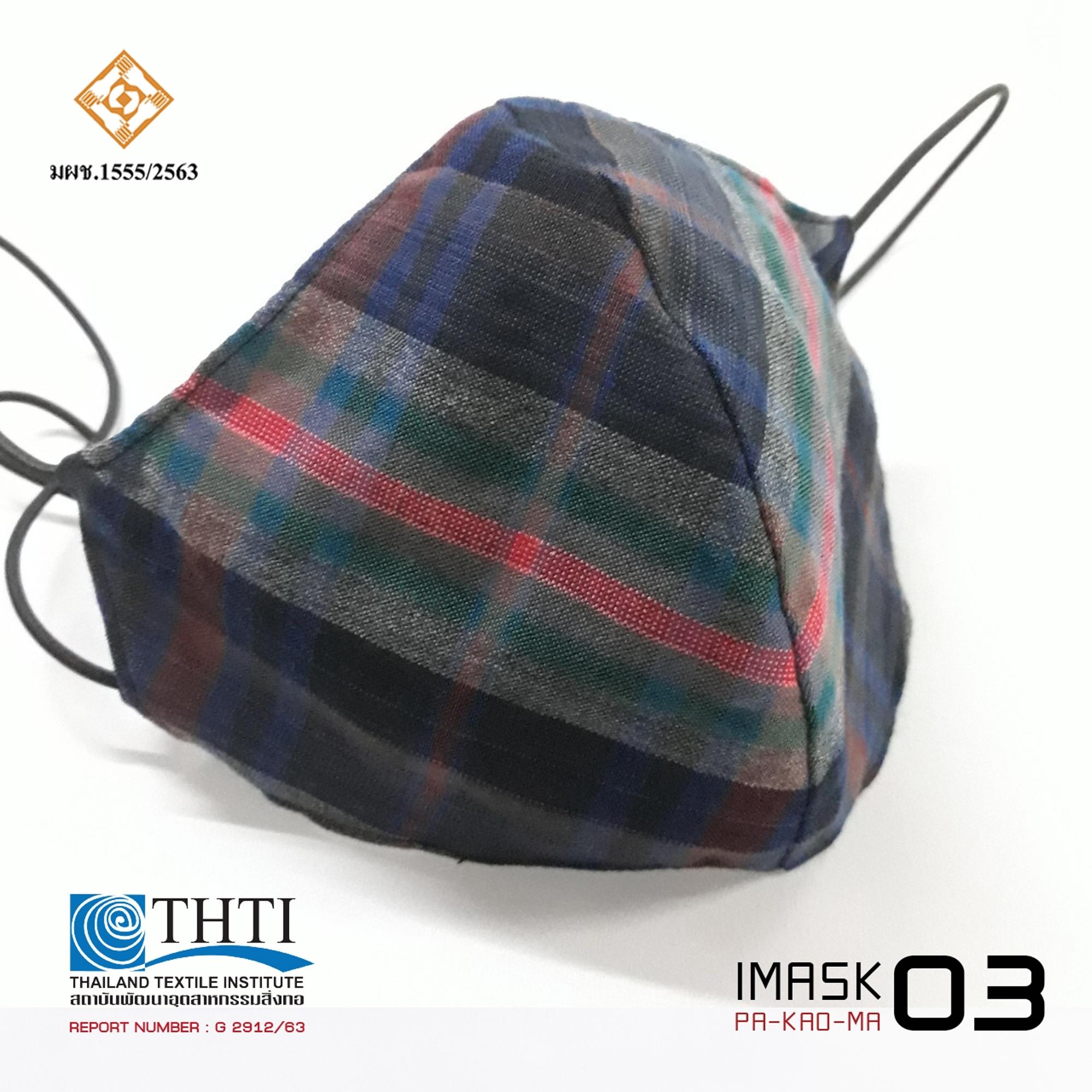 Mask IMPANI 03