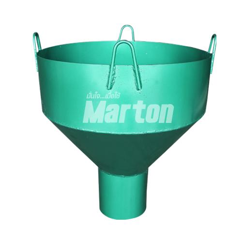 MARTON กรวยเทคอนกรีต 10 นิ้ว (สั่งผลิต)