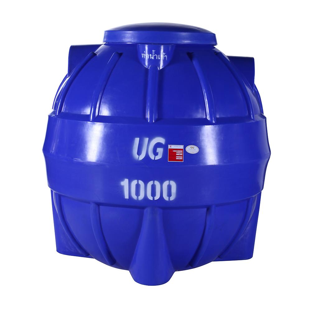 ถังน้ำฝังใต้ดินทรงตั้ง 1000 / 1600 / 2000 ลิตร (UG)