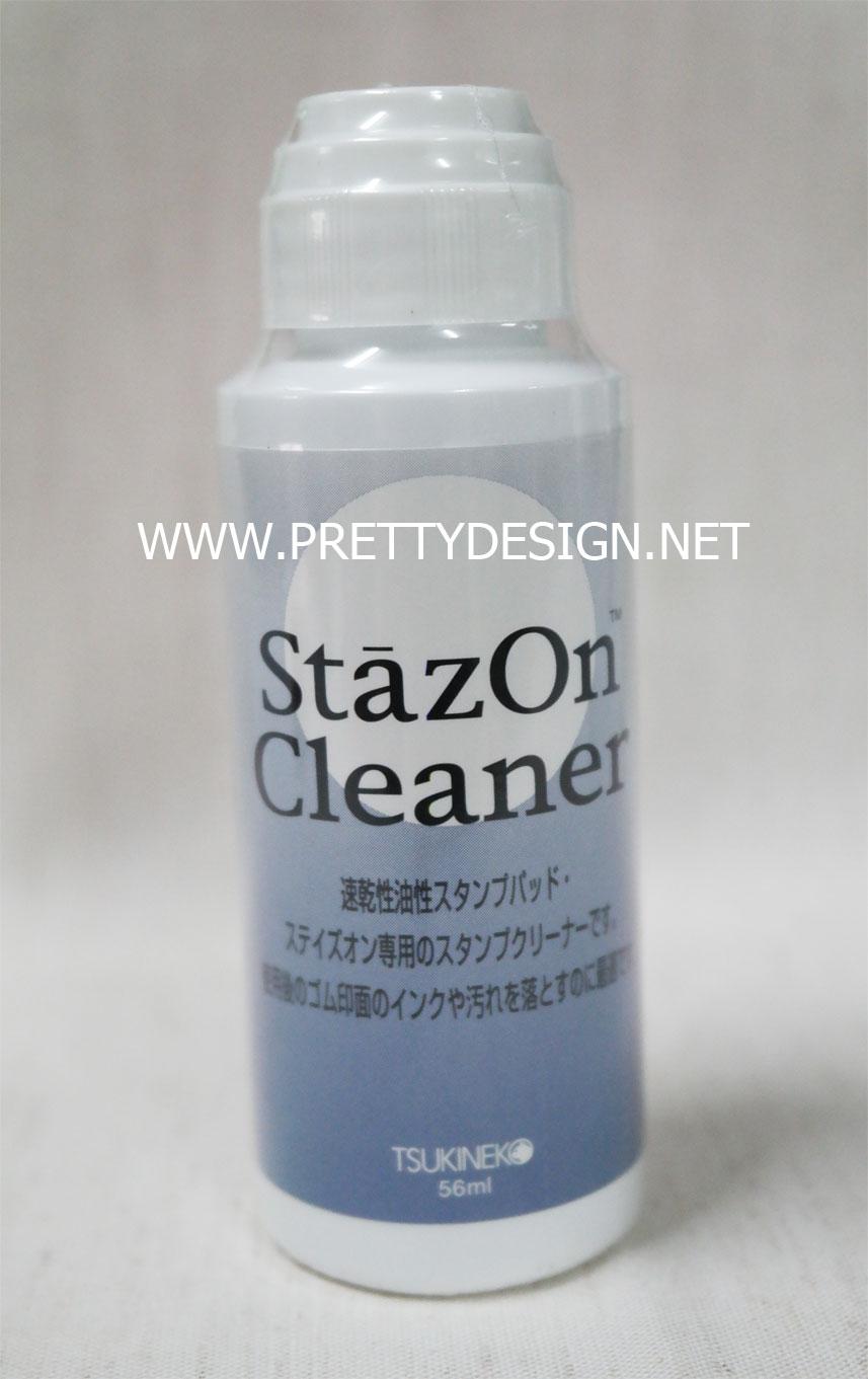 StazON cleaner น้ำยาทำความสะอาดตรายาง อย่างดี