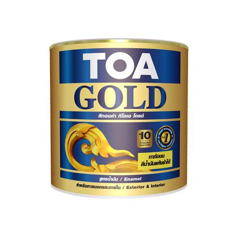 TOA สีทองคำ
