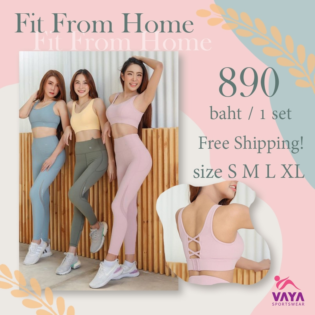 Fit From Home Set 8 - ชุดโปรโมชั่น