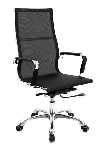 เก้าอี้สำนักงาน TA9030-2H