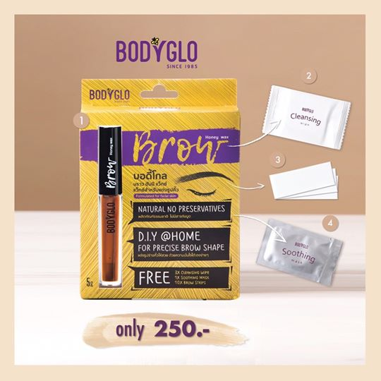 Bodyglo Brow Honey Wax