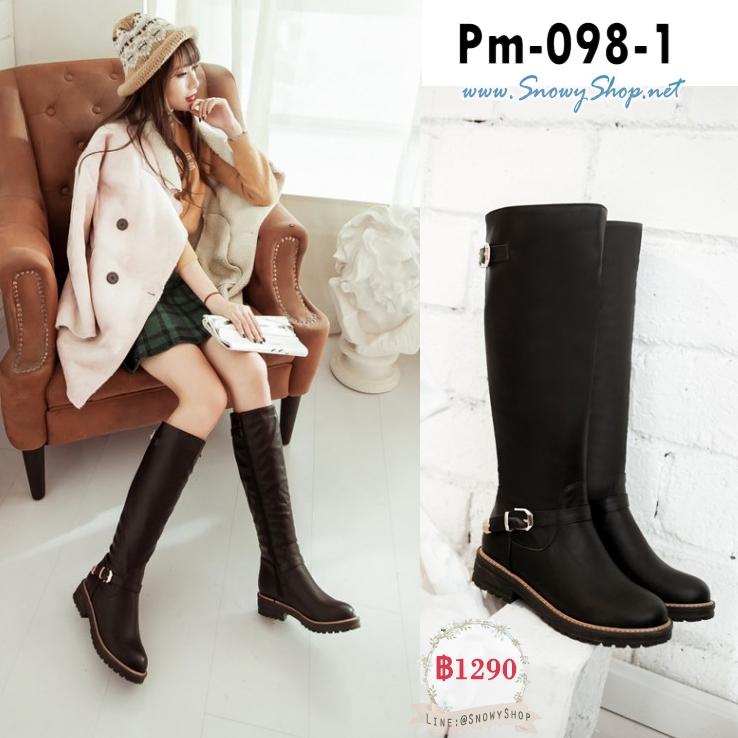 [พร้อมส่ง 36,37,38,39,40,41,42,43] [Boots] [Pm-098-1] Pangmama รองเท้าบู๊ทยาวสีดำ เป็นบูทหนังยาวใต้เข่า มีซิปข้าง ใส่สบาย พื้นหนา สวยสุดๆ