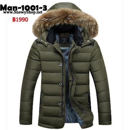 [PreOrder] Man-1001-3 เสื้อโค้ทกันหนาวผู้ชายสีเขียวผ้าซับขนเป็ดหนา ฮู้ดเฟอร์ถอดได้ ใส่กันหนาวติดลบ